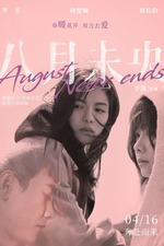 August Never Ends