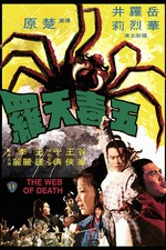 The Web of Death