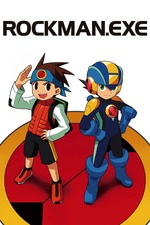 Rockman.EXE: The Program of Light and Darkness