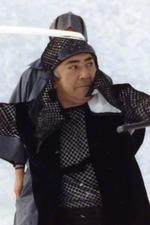 Gokinzo Yaburi Ieyasu no Kubi