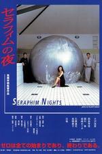 Seraphim Night