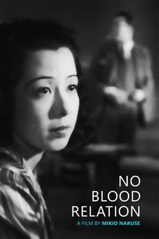 No Blood Relation (1932)