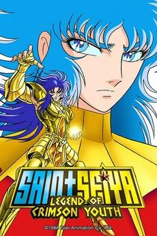 Saint Seiya: Legend of Crimson Youth (1988) directed by Shigeyasu