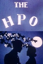 The HPO