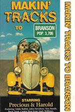 Makin' Tracks to Branson