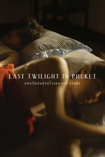 Last Twilight in Phuket