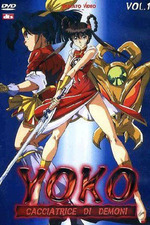 Devil Hunter Yohko 2