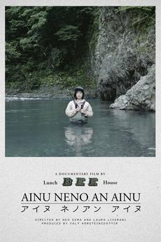 Ainu Neno An Ainu