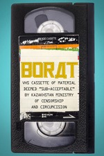 Borat: VHS Cassette