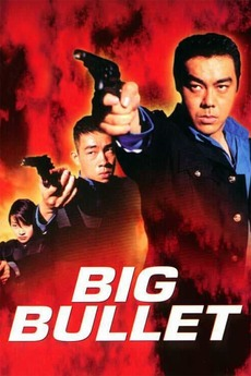 Big Bullet 1996 Directed By Benny Chan Reviews Film Cast Letterboxd