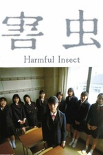 Harmful Insect
