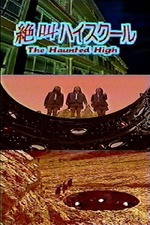 The Haunted High