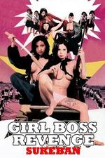 Girl Boss Revenge: Sukeban