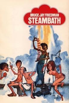Steambath, Friedman, Bruce Jay