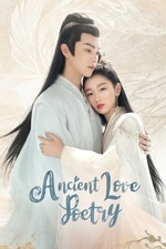 Ancient Love Poetry
