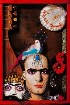 Ashik Kerib (1988)