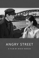 The Angry Street
