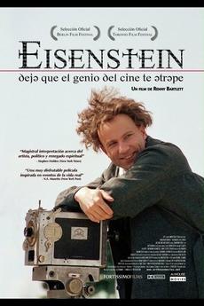 Eisenstein Film