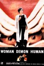 Woman Demon Human