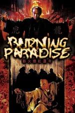 Burning Paradise