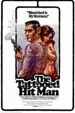 The Tattooed Hit Man