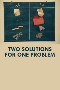 Two Solutions for One Problem (1975)