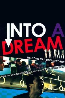 Into a Dream (2005)
