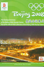 Beijing 2008 Olympics Closing Ceremony