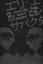 My God, My God, Why Hast Thou Forsaken Me?