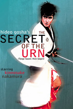 Sazen Tange and The Secret of the Urn