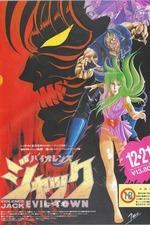 Violence Jack: Evil Town