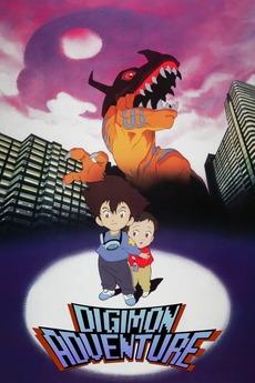 Digimon Adventure Film
