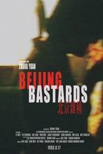 Beijing Bastards
