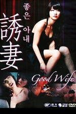 Temptation of Eve: Good Wife