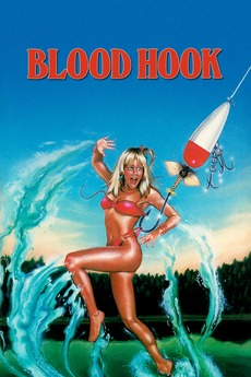 blood hook 1986 review