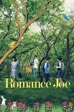 Romance Joe