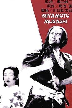 Miyamoto Musashi (1944)