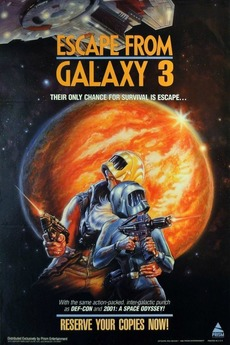 Erotic Games in the Third Galaxy