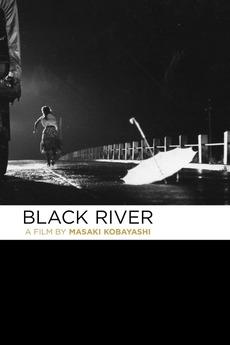 Black River (1957)