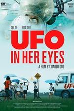 UFO in Her Eyes
