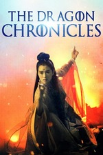 The Dragon Chronicles: The Maidens of Heavenly Mountain
