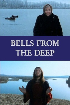 Bells from the Deep (1993)