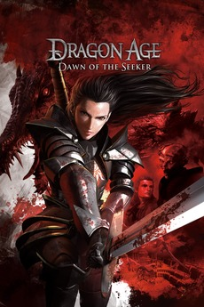 Dragon Age Dawn Of The Seeker 2012 Directed By Fumihiko Sori Reviews Film Cast Letterboxd