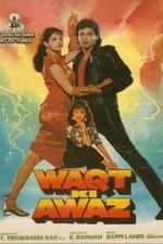 Waqt Ki Awaz