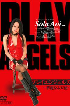 play angels vol. 2 (2008) directedtakeshi niizato • film
