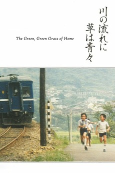 The Green, Green Grass of Home (1982)