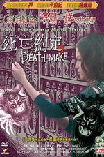 Kazuo Umezu's Horror Theater: Death Make