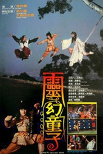 Kung Fu Wonder Child