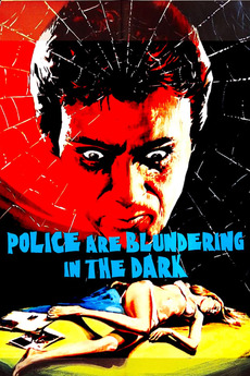 The Police Are Blundering in the Dark