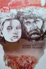Bezhin Meadow